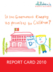 Report Card 2010 Cover